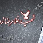 نرم افزار حسابداری هدش ( رایگان ) ( نسخه  خرداد ۱۳۹۱)