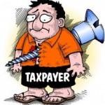 آیین نامه نحوه بازدید و کنترل دفاتر و بازرسی اسناد و مدارک مودیان مالیاتی