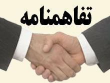 خبر خوش سازمان مالیاتی برای صاحبان مشاغل/نرخ مالیات مورد توافق با مشاغل