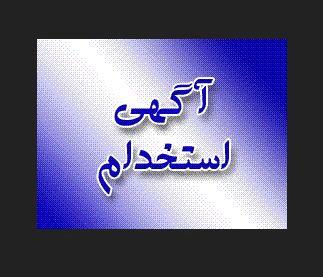 دولت برای رفع دوباره اشکالات احتمالی طرح مهرآفرین اعلام آمادگی کرد.