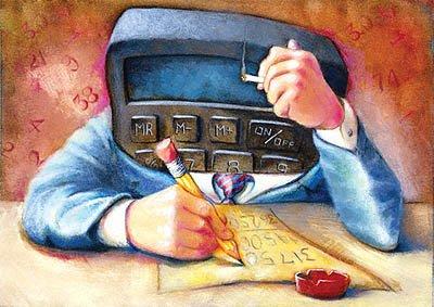 فاصله انتظارات حسابرسی