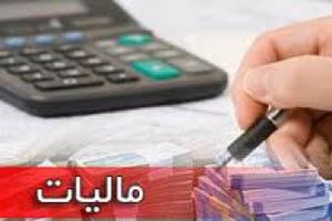 مخالفت کمیسیون صنایع با کاهش مالیات و حق بیمه کارفرمایان