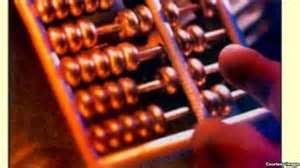 اصلاحیه قانون مالیاتی در بوته نقد اقتصاددانان/ انتقادهای مالیاتی رئیس کل سابق
