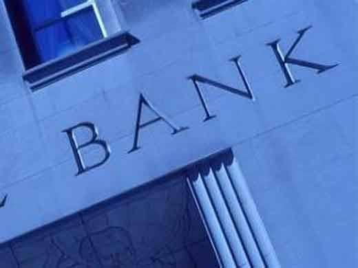 جلوگیری از افتتاح و نگهداری حسابهای جاری متعدد در یک بانک
