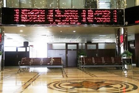 ممنوعیت خرید و فروش ارز در شبکه غیررسمی