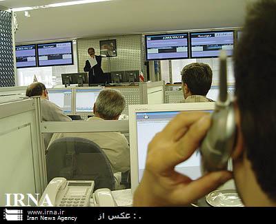 نخستین سامانه مرکز تماس بازار سرمایه راه اندازی شد