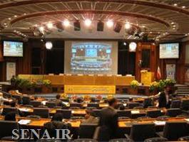 نشست تخصصی الزامات استقرار و ارزیابی سیستم کنترلهای داخلی فردا (۶ اسفند ماه) برگزار می شود
