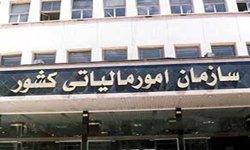 توصیه مدیر کل سازمان امور مالیاتی : اجناس بدون فاکتور نخرید
