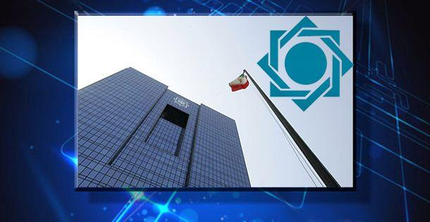هشدار بانک مرکزی به ضامنان وام بانکی