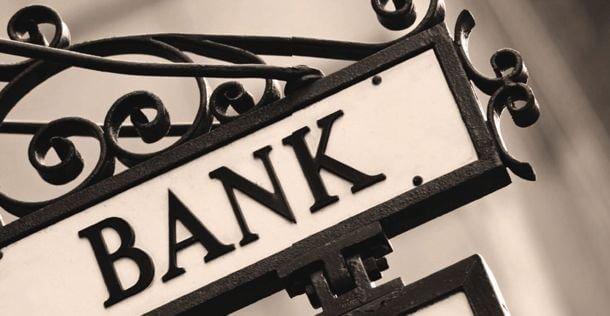 تکمیل سرمایه بانکها و موسسات اعتباری فقط از طریق پذیره نویسی صورت میگیرد
