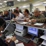 دستورالعمل رسیدگی مالیاتی به تراکنش های مشکوک بانکی