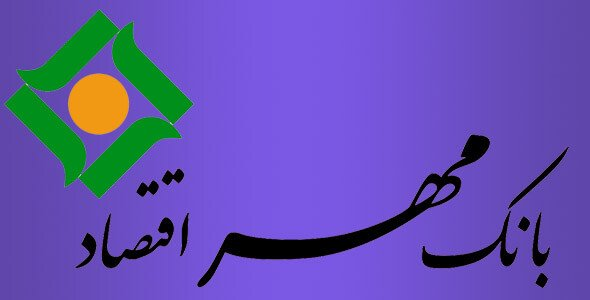 ۱۴۲۹۶۵۹۹۳۰_mobile-bank-mehr-eghtesad-android
